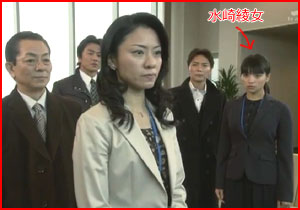 『相棒』で可愛いと話題になった陣川の妹・水崎綾女の乳首丸出し濡れ場!