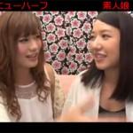 【エロ動画】 女の子同士だと思っていたら実はニューハーフで驚く素人娘とH!