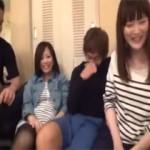 【エロ動画】 素人にお酒を飲ませたら平気で乱交できちゃったハメ撮り!