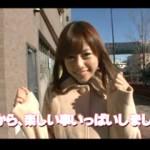 【エロ動画】 瑠川リナがマジックミラー号に初乗車!素人男性にドッキリ逆ナンパ!