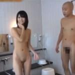 【エロ動画】 北海道出身の道産子がお父さんと同じくらいのおっさんと混浴乱交!