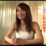 【エロ動画】 女と無縁なホームレスやヒキニートを相手に笑顔でご奉仕SEX! 倉多まお