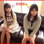 【エロ動画】 「挨拶したことある程度」という2人に催眠術をかけてレズさせる!