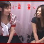 【エロ動画】 後輩の前でビビるわけにはいかずセックスしちゃう先輩女子大生!