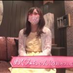 【エロ動画】 経験人数200人以上のヤリマン素人娘がついにAV出演!
