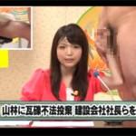 【エロ動画】 ザーメンをぶっかけられても無反応でニュースを伝える女子アナの鏡!