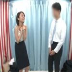 【エロ動画】 上司と部下が野球拳した挙句にセックスまでする気まずさMAX企画!