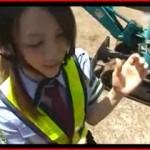 【エロ動画】 工事現場のアルバイトギャルに仕事の合間にハメ撮り!
