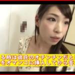 【エロ動画】 彼女が何度も寝取られちゃう彼氏のチンポ当て&男湯ミッション!