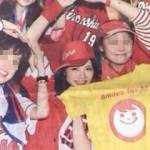 【エロ動画】 新聞の一面にも掲載されたカープ女子がまさかのAVデビュー! 川平みな