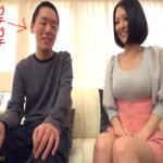 【エロ動画】 DMMで1位に君臨する松岡ちなが緊張しまくりなガチ童貞を筆下ろし!