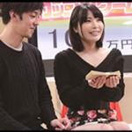 【エロ動画】 彼氏を1分以内にフェラでイカせられたら100万円!失敗したら他人が即ハメ!