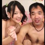 【エロ動画】 童顔AV女優のあべみかこちゃんがオタク童貞くんたちを筆下ろし!