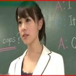 生徒達に舐められてる美人女教師がパンツを脱ぎ捨て、ノーパンで生徒を誘惑して篭絡していくドラマAV!