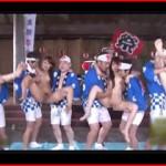 若い女性達がオマンコを丸出しにして子孫繁栄を願う奇祭「オマンコ丸出し女神輿祭り」!