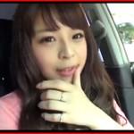 可愛い顔してヤリマンな専門学生とプチ露出&ホテルハメ撮りするデート動画!