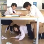 今すぐヤりたい!発情した学生カップルが同級生にバレないようにこっそりファックwww