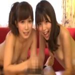 葵つかさ&小島みなみちゃんがすっごい楽しそうに寸止めして痴女責めしてくるダブル手コキ動画!