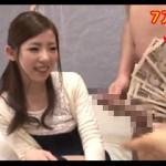 1万円、3万円、7万円と上がっていく報酬に釣られて最後はハメちゃったスレンダー素人娘!