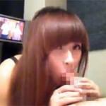 彼氏が撮影した彼女に咥えてもらった個人撮影のフェラチオ動画!