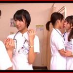 看護婦さんが患者や同僚かまわず常にキスしまくってるディープキスクリニック!