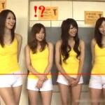モデルみたいな高身長の美女3人と普通1人の4人が中出し大乱交!1人だけ腰の位置が違うw