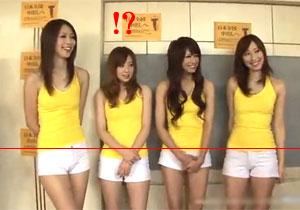 モデルみたいな高身長のモデル三人と普通一人の四人がナカ出し大大乱交☆一人だけ腰の位置が違うww