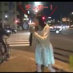 街中で拡声器を使って「チンポ!」 場違いな場所で淫語を言わされる涼川絢音ちゃんの羞恥AV!