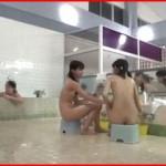 銭湯の男湯になんのためらいもなく入ってくる女の子達を盗撮して悪戯レイプ!