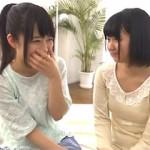プライベートでも仲良しで友達同士な涼海みさと浅田結梨で超恥ずかしい初レズ解禁!