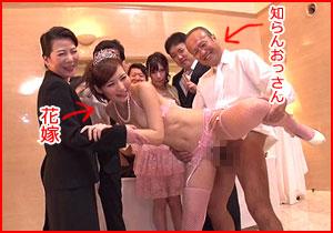 結婚式なのに花ヨメが他の男と平気でハメハメしてるSEXのハードルが低すぎる世界☆