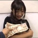 一万円札の束を突きつけたら真面目そうな子でもヤラせてくれた素人ナンパ!