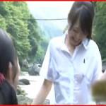 田舎で川遊びするノーブラ女の子たちにフル勃起して野外レイプするエロ動画!