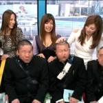 最高の思い出!東京旅行にきた田舎の学生集団を大人のお姉さんが童貞筆下ろし!