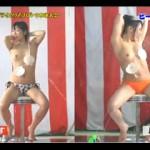 有名芸人とセクシー女優たちがエッチなゲームしてポロリしまくるスカパーのエロ番組動画!