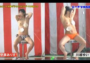 有名芸人と色っぽい女優たちがセックスなGAMEしてポ少女しまくるスカパーのえろ番組ムービー☆