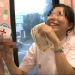 「5万円でフェラしてくれませんか?」 リアルな素人看護婦さんのミラー号ナンパ!