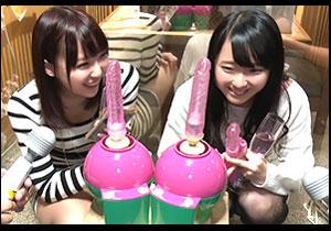 「これ挿れるの☆?」 謝礼に目がくらんだほろ酔いシロウト女子大学生が玩具跨り生入れ☆