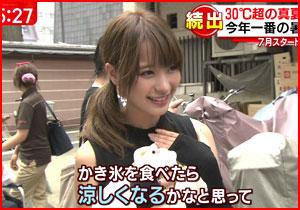 ニュースの街頭インタビューでカワイいと話題になった女子がav女優の桃乃木かなだった件☆