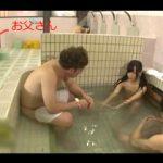 混浴で父親が娘から離れた瞬間に襲いかかる変態オヤジどもの凌辱レイプ!