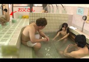 混浴でパパ親が小娘から離れた瞬間に襲いかかるヘンタイオヤジどもの凌辱強姦☆