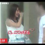 ナンパされたら即ホテルに誘え!あやみ旬果ちゃんが新宿東口でナンパ待ちする無茶ぶり命令!