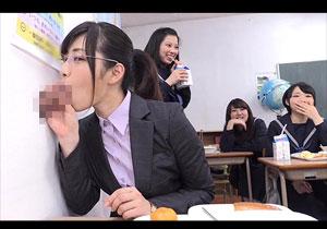 机や壁からオチンチンが生えてきて女子が当たり前のようにしゃぶたりハメたりしてるヘンタイ学園☆