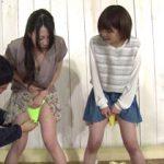 友達同士で対決して負けたほうには中出しレイプ!女の友情を崩壊させる賞金ゲーム!