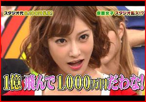 1億1000萬円の貯カネがある明日花キララが失禁してお漏らししまくる屈辱的なAVが発売☆