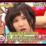 5000万円の貯金がある湊莉久が万引きして捕まってお仕置きレイプされるAVが発売!