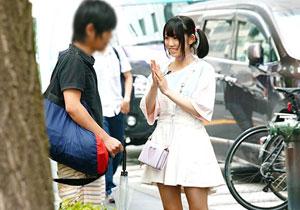 20才の一般女性が一般男性を逆キャッチ☆SEX出来たら賞カネ100萬円のビッグチャンス☆