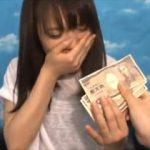 人体調査という名目でナンパしたお姉さんに大金渡してオマンコ超ドアップで見せてもらって中出し!