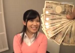 お金に弱い素人娘たちに現金見せつけたったハメ撮りナンパ!